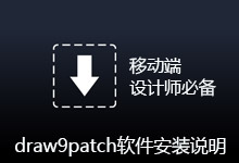 draw9patch