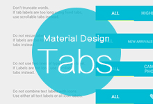 Android设计规范 Material Design-Components(16 Tabs)