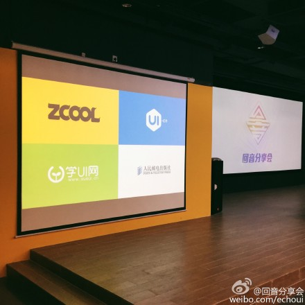 Learn the UI net to share echo will send welfare shenzhen1