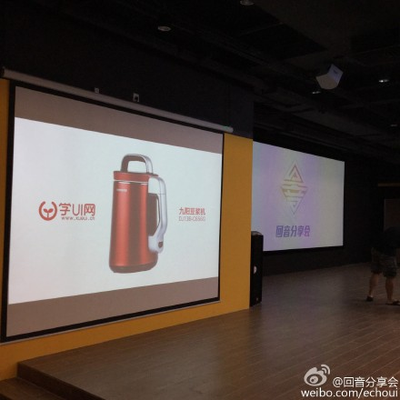 Learn the UI net to share echo will send welfare shenzhen2