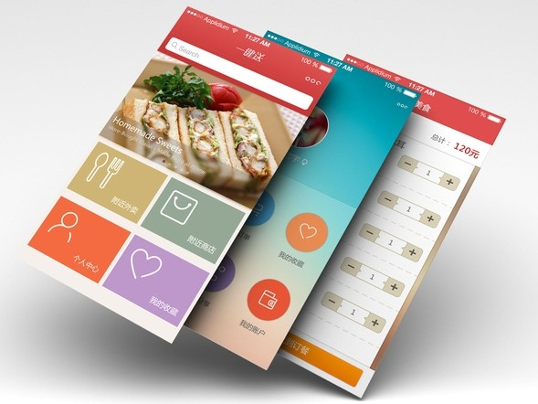 22 the principle of APP UI layout 5