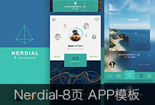 Nerdial-8page APP模板 PSD Sktech免费download!