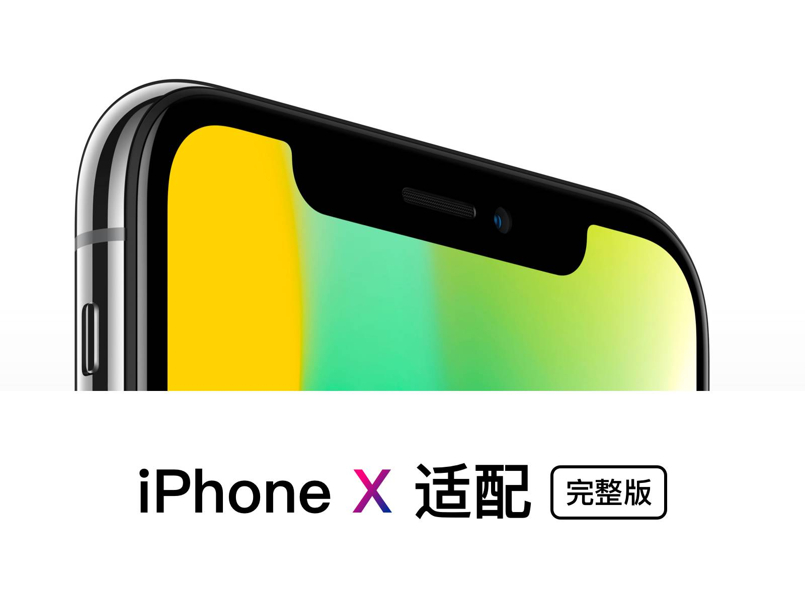 iphone-x-design-size-and-fit (7)