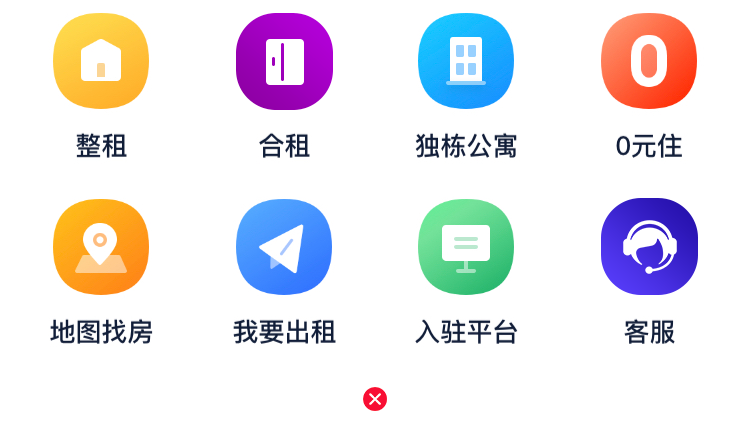 https://img.zcool.cn/community/0199255a3a0fe9a801201a1f380ae7.png