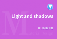 Material Design Environment Light and shadows