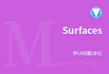 Material Design Environment Surfaces 界面